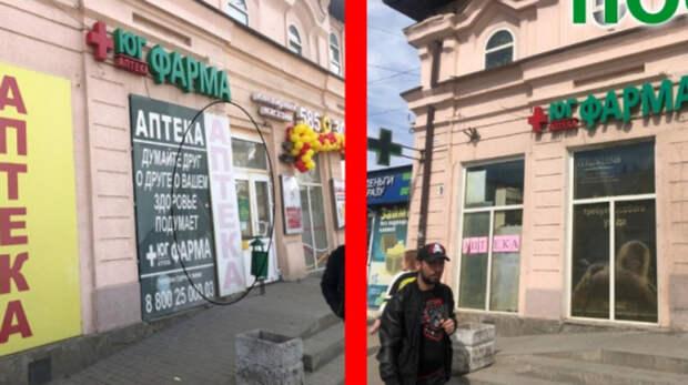 Больше тысячи вывесок грозится снять мэрия Ростова