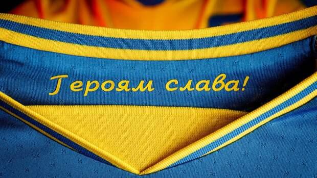 Пользователей насмешила новая форма сборной Украины с очертаниями Крыма