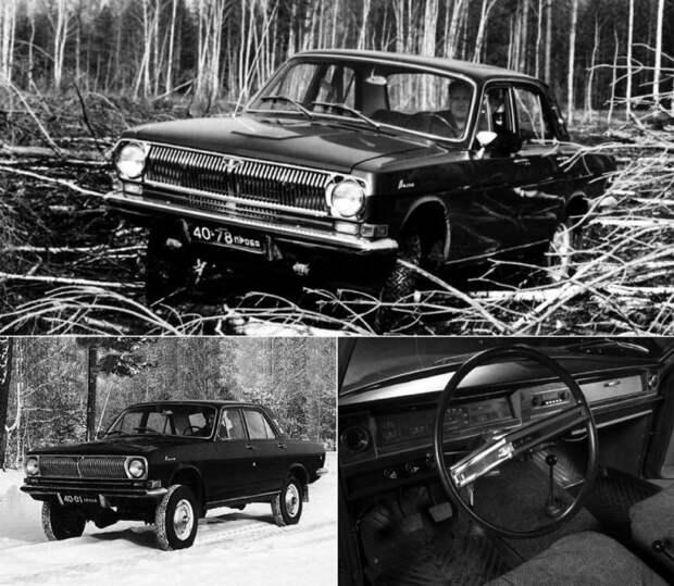 Спецтранспорт для вампиров и КГБ: легенды и были о знаменитой черной «Волге» СССР, волга, история, машины
