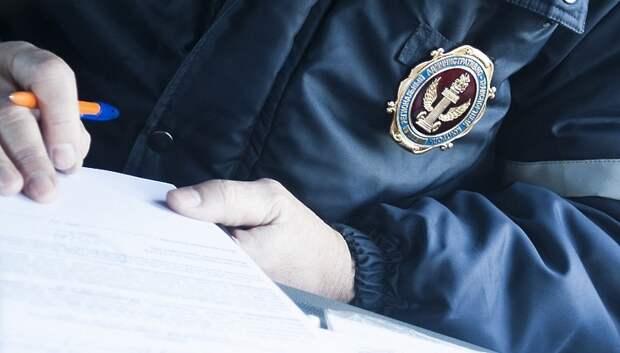 Деятельность 5 перевозчиков планируют прекратить в Подмосковье после проверок Минтранса