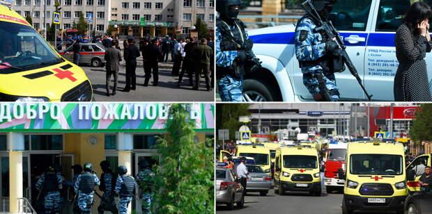 Как вели себя учителя захваченной террористом казанской гимназии