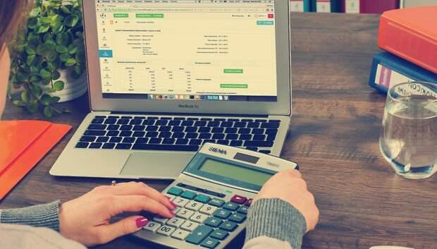 Онлайн‑калькулятор для расчета выплат медикам планируют запустить в Подмосковье