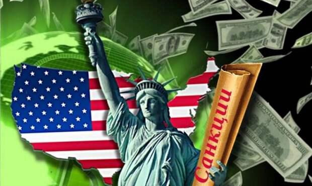 Санкционная реальность вытесняет международное право