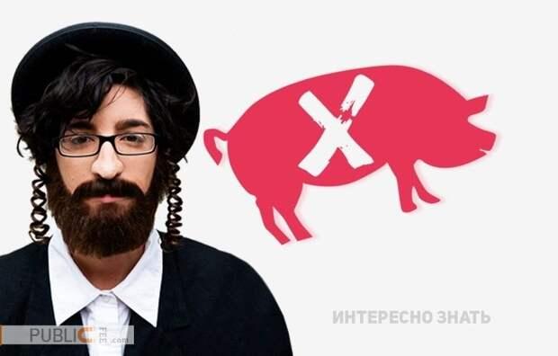 Почему мусульмане и евреи не едят свинину?
