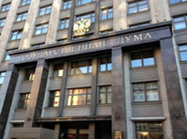 Скандал вокруг поста Instagram футболиста Дмитрия Тарасова докатился до Госдумы