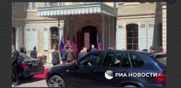 Российская делегация прибыла на место проведения саммита Россия - США
