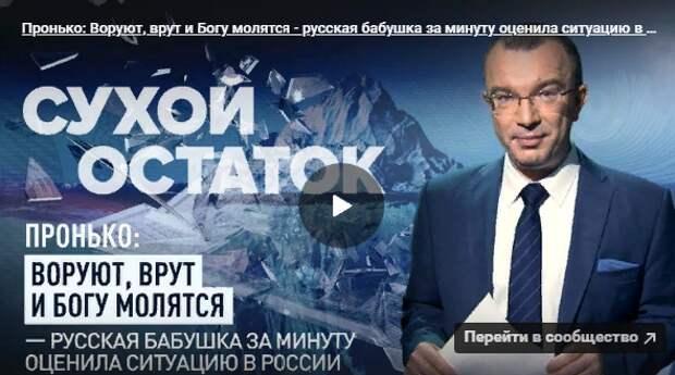 """И Путин """"всем устроит шухер"""". Михаил Хазин о бунте элит и комиссарах в пыльных шлемах"""