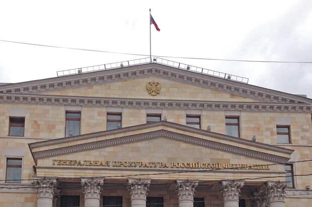 Генпрокуратура оценила темпы роста взяточничества в России
