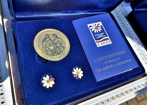 В Ижевске 10 супружеских пар получили медали за долгую семейную жизнь