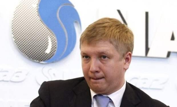 Коболев Нафтогаз Украина