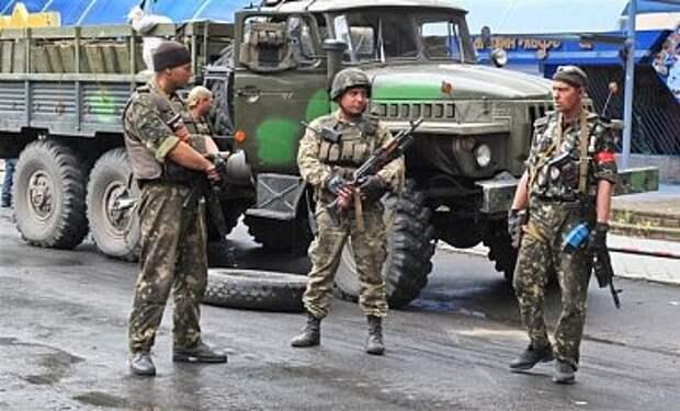 Силы АТО взяли под контроль Комсомольское - Нацгвардия