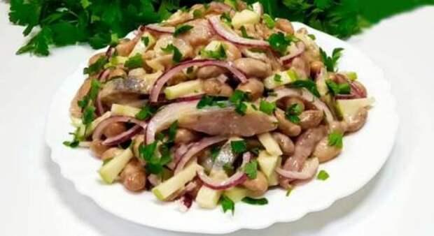 У знакомой попробовала салат с селедкой и фасолью, на прошлой неделе готовила два раза и снова собираюсь