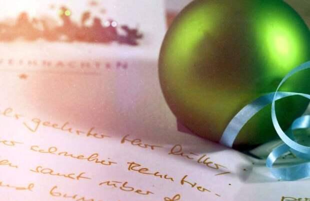 Немецкие стартаперы напишут новогодние поздравления от руки