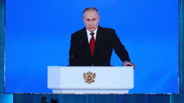Путин выступит с ежегодным посланием к Федеральному собранию