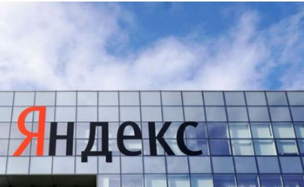 FILE PHOTO: The logo of Russian internet group Yandex is pictured at the company's headquarter in Moscow, Russia October 4, 2018. REUTERS/Shamil Zhumatov/File Photo