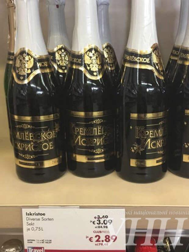 Украинские СМИ, с ужасом: перед Новым годом в магазинах ЕС продается крымское шампанское (ФОТО)   Продолжение проекта «Русская Весна»
