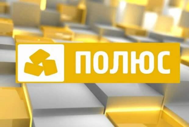"""""""Полюс"""" в 1 квартале 2021 года получил чистую прибыль в $450 млн"""