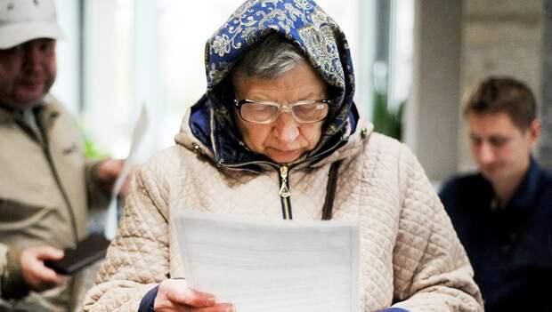 С 1 июля изменятся правила получения пенсий и соцвыплат