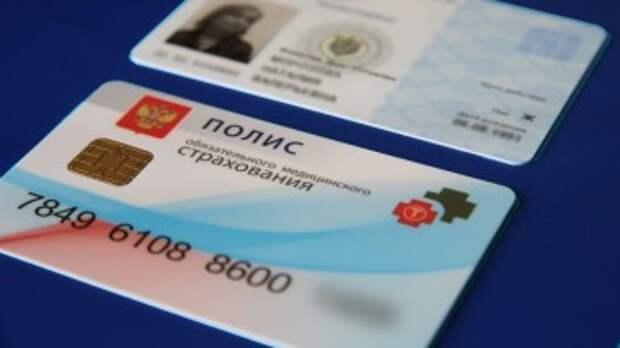 Страховая компания «СОГАЗ-Мед» провела ребрендинг интернет-ресурсов