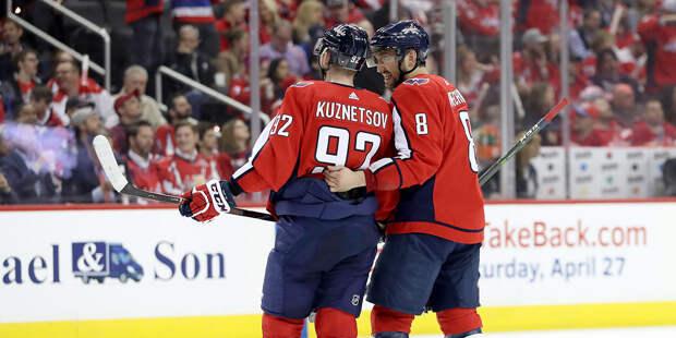 «Вашингтон» победил «Сан-Хосе» в НХЛ