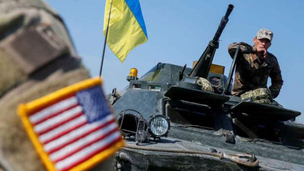 Работники Конгресса США посетили позиции ВСУ на Донбассе