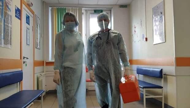Частная компания обеспечила медиков больницы Подольска защитными экранами