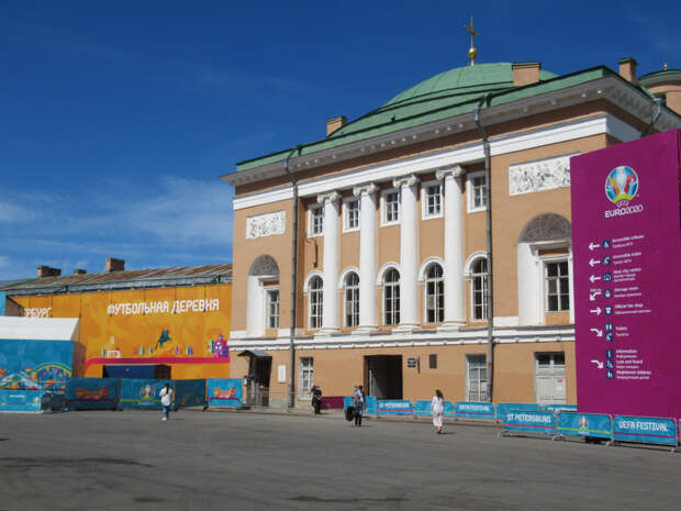 «ЕВРО-2020» в Санкт-Петербурге