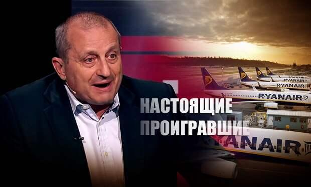 «Пострадают безмозглые»: Кедми пояснил, почему РБ только выиграет из-за ЧП с Ryanair