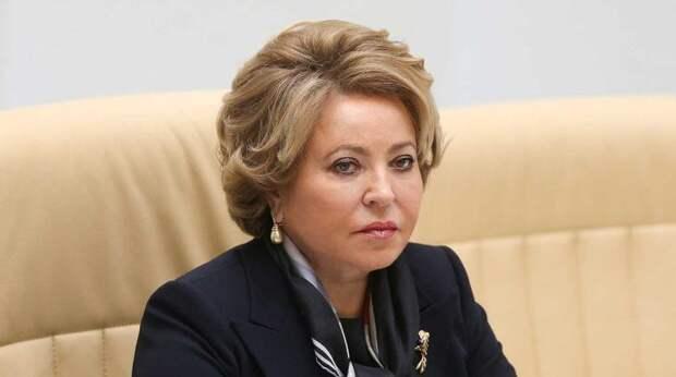 Матвиенко раскрыла размер своей пенсии