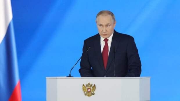 Послание Путина Федеральному Собранию. Онлайн-трансляция