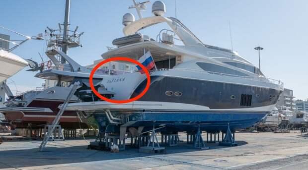 «Он вам не Димон» - о продаже яхты Дмитрия Медведева за 134 млн руб