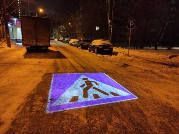 На Печорской появился интерактивный дорожный знак