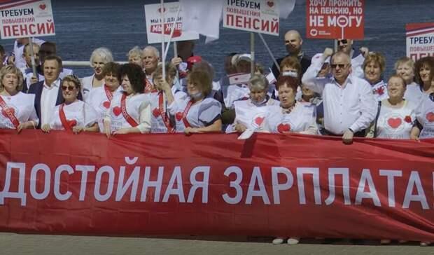 Партия пенсионеров: Люди вынуждены выживать, а не жить