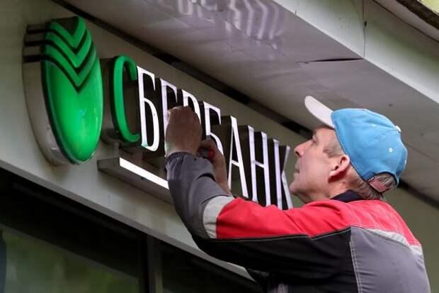 Сбербанк повысил ставки поипотеке