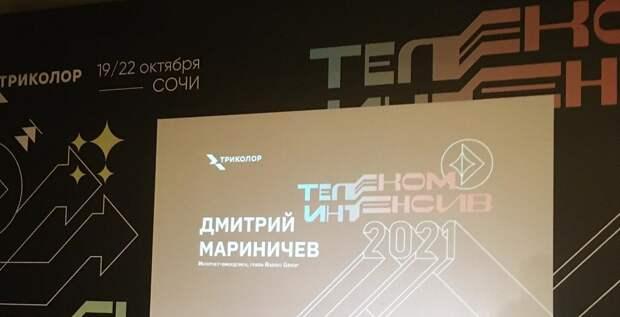 Интернет-омбудсмен Дмитрий Мариничев высказался о конфликте между частным российским ТВ-каналом «Царьград» и Google