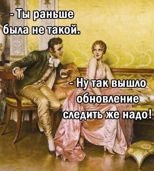 Одна подруга говорит другой:  - Я прочитала массу специальной литературы...