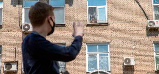 Коронавирус. Социальная помощь для москвичей 65+