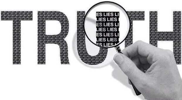 Психология лжи: как нас выдают жесты и мимика, изображение №1