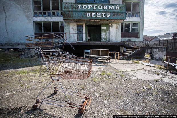 8 фото советского города-призрака в 500 км от США