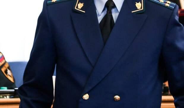 В прокуратуре Тюменской области массово меняют начальников