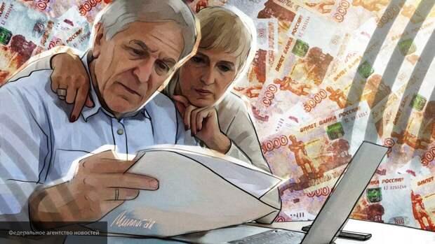 Часть граждан РФ получат доплату к пенсии 4 650 рублей с 1 января
