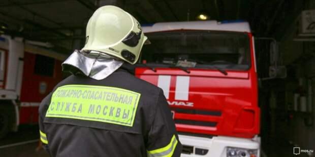 Сообщение о пожаре в Куркине оказалось ложным