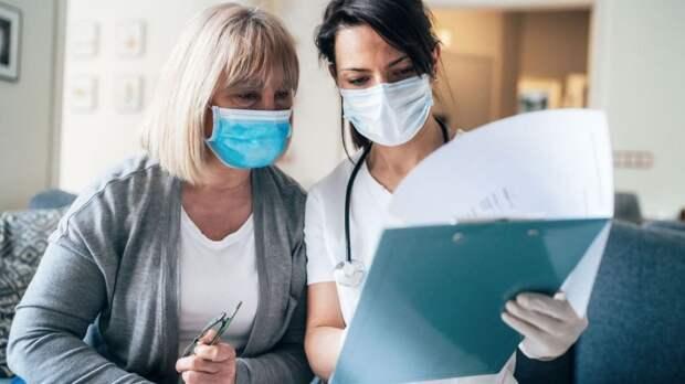 """Диагноз """"рак"""" резко упал во время пандемии COVID-19 - это плохо, говорят эксперты"""