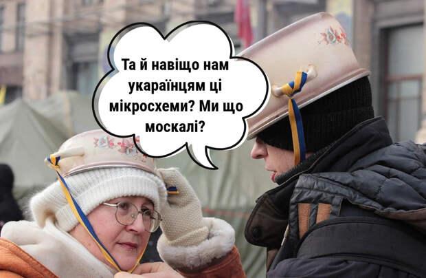 Россия освоила еще одну технологию, а Украине остались кастрюли