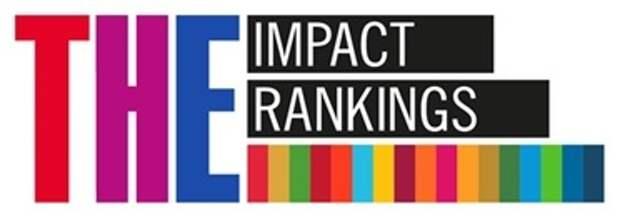 Тверской  Политех  второй год  подряд входит в авторитетный рейтинг Times Higher Education
