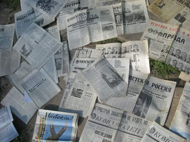 Газетные лайфхаки из СССР