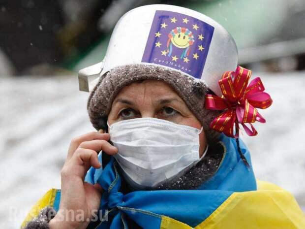 Украинцы будут защищаться от коронавируса кастрюлями на голове, — Матиос