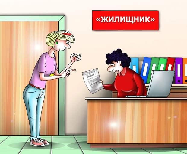 В этом году в связи с пандемией отменены пени и штрафы за неоплату ЖКУ// С.Корсун
