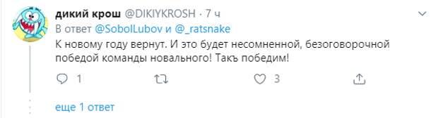 Шаведдинов: хомяк в солдатской форме