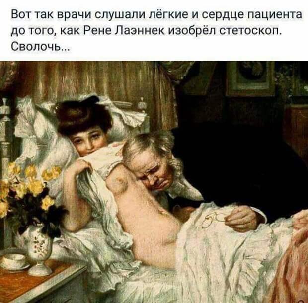 Он: - Дорогая, мы женаты 10 лет, и ты бываешь нежна со мной только тогда...